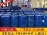 上海聚氨酯耐黄变固化剂价格走向 上海固化剂厂家联系电话