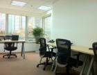 创业工位 办公室 公司落户配会议室 接待区 前台接待