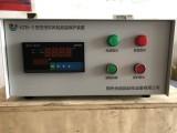 煤矿设备KZB-I空压机风包储气罐超温保护装置光启供应