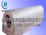高电位镁锰阳极供应现货提供供应