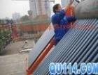 芜湖维修太阳能水管漏水,维修太阳能不存水,安装更换太阳能水管