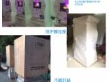 四川旅游景区文创产品定制命运之轮 石来运转游戏机