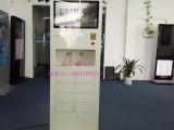 展厅智能储物手机充电站22寸液晶立式手机充电广告机