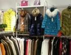 米兰库服装时尚连锁 零售业 投资金额 5-10万元