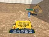 青島道誠vr一體機設備vr虛擬體驗館