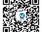 四川重庆地区锅炉管道换热器清洗