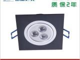 库存现货 方型LED天花灯 黑色方型LED天花灯 拉丝方型LED