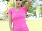 夏季健身女士高弹运动短袖T恤跳操跑步瑜伽速干修身排汗衣服批发