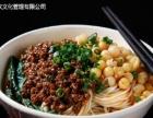 金彤海餐饮加盟 炸鸡汉堡 奶茶饮品火锅米线重庆小面