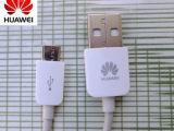 批发 华为Micro-USB数据线 安卓智能手机充电线V8