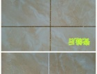 衡水瓷砖美缝装室施工