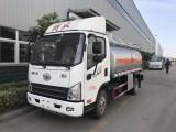 解放新款5吨8吨小油罐车价格优惠