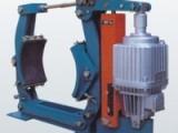供应 YWZ13系列电力液压鼓式制动器
