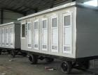 专业移动厕所租赁活动卫生间租赁销售流动厕所租赁销售