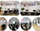 镇江西府教育ProE产品设计班招生简章