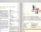 专业商标设计、商标注册、标志设计、设计logo等
