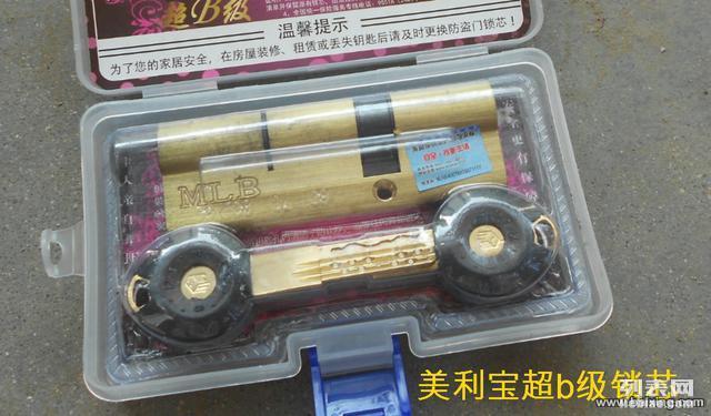 郑州市防盗门开锁,更换防盗门锁芯,维修防盗门蹭地响,不好开