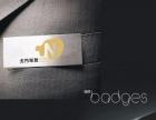 沈阳vi设计公司logo海报画册设计【瑞奥森】