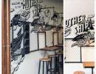 专业 DM 墙绘涂鸦工作室 酒店酒吧办公幼儿园大力