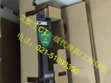 SP0405,SP0404艾默生新品变频器销售及维修
