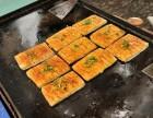 適合夜市做的小吃烤豬蹄鐵板燒怎么做夜市小吃培訓
