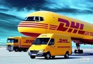 东四DHL快递电话东四十条DHL国际快递电话