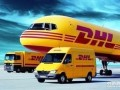 海淀DHL国际快递 海淀DHL国际物流