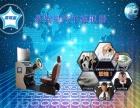 加盟易驾星模拟学车机,财富利润多
