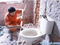 宁波水电维修/自来水管改造/安装插座开关/水龙头