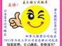 实惠价灵动公司起名服务上海起名宗师王大福特别推出!