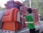 专业市内长途搬家,搬厂货运,空调移机,家具拆装