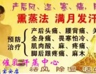 惠州大亚湾专业催乳师上门开奶通乳催乳排残乳