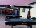 正品二手台球桌销售有实体展厅 专业安装换布配件批发