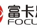专业生产智能IC卡 RFID标签nfc标签 可以为您专业定制