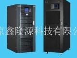 南平艾默生ups不间断电源 48v高频开关电源系统