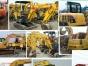 现货品牌特价,二手装载机30 50 挖掘机 20吨压路机