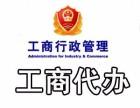 北京注销一家公司东城区都需要哪些材料