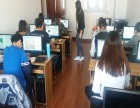 哈尔滨零基础学电脑office办公软件,领元值得信赖