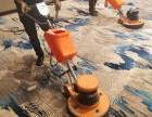 装修后开荒保洁 地毯清洗 企业保洁