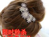 【荐】E1176 韩国正品奢华水晶镶钻发饰 发插花朵水钻发饰头饰
