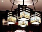 上海芈璞实业有限公司照明灯饰,做家居的行业实力品牌