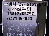 交换机配件报价 集团电话板卡销售 松下三