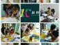 南京市翠屏山小学同步奥数提高班报名(新橙教育)