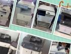 办公设备维修 监控 LED 印刷等业务