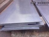 供应sk9耐腐蚀弹簧钢板 规格齐全