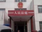 潍坊劳动纠纷律师 拖欠工资律师 工伤事故律师 李超律师