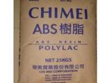 优价销售 注塑级ABS 台湾奇美 PA-