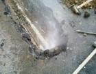 南通自来水管道漏水检测消防管道漏水检查漏