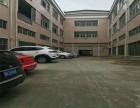 沙井后亭一楼和三楼各1500平米厂房出租