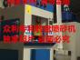 云南喷砂机 昆明富民县环保喷砂机 首选众利牌喷砂机欢迎随时